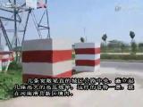 คลิป อึ้ง จีน ตั้ง เสาไฟฟ้า สูงกลางถนน รถ วิ่งลอดกันวุ่น