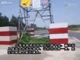 จีน ตั้งเสาไฟฟ้า สูงกลางถนน