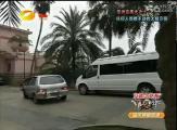 ยก รถ ยืน งง ตำรวจ ยาม แรมโบ้ พลัง แปลก ทึ่ง อึ้ง สุดยอด ผลัก จับ ถนน แข่ง นม