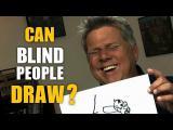 คลิป สุดเจ๋ง ภาพวาดจากคนตาบอด ที่ใช้จินตาการและหัวใจ