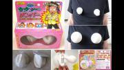 คลิป ของเล่นญี่ปุ่น แบบแปลกๆ