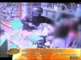 เรื่องเล่าเช้านี้ - รวบแล้วโจรลามก จี้ชิงทรัพย์จับนมสาวร้านทเวนตี้ช็อป