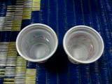 คลิป 1)ดีโพลมา1322)น้ำยาตรวจสอบคุณภาพน้ำดื่ม(ตรวจน้ำจากเครื่องกรองน้ำ)ขั้นตอนที่1.
