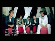 MV My Girl - K-Otic