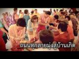 คลิป ถนนทุกสายมุ่งสู่บ้านเกิด - ทรงไทย