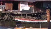 ตำรวจ ตั้งด่าน ด่า อัมพวา เรือ ขับ ด่า แช่ง ใบสั่ง ประชาชน ถาม แอบถ่าย ข้อหา รถ เร็ว แซง เจอ คุย ข่า