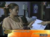 เรื่องเล่าเช้านี้ -  สาวใหญ่ บุรีรัมย์ รุดแจ้งความ! หลังลูกค้าโอนเงิน ได้รับ SMS