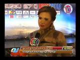 นักมวยหญิงมวยไทย ที่สวยที่สุด
