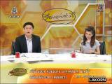 """คลิป เรื่องเล่าเช้านี้ - """"ลัดดา แทมมี่ ดัคเวิร์ธ"""" ส.ส. เขต 8 อเมริกา ชาวไทย เดินทางมาไทย"""
