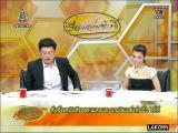 เรื่องเล่าเช้านี้ -  เฮ! สาวไทยตบออสซี่ชนะ 3 เซตรวด