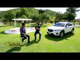 คลิป Mazda cx5 ติดแก๊ส