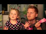 คลิป พ่อลูก นักดนตรี น่ารักสุดๆ