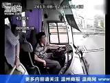 รถเมล์นรก อุบัติเหตุสุดสยอง สงสารคนแก่จริงๆ