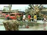 คลิป เรื่องเล่าเช้านี้ -  ประมวลภาพ!! 'ภาวะภัยพิบัติ' เหยื่อพายุ 'ไห่เยี่ยน' ที่ ฟิลิ