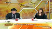เรื่องเล่าเช้านี้ - วอลเลย์บอลสาวไทย พ่าย 'โดมินิกัน' 3 เซตรวด ประเดิม