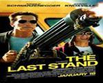 the last stand นายอำเภอคนพันธุ์เหล็ก หนัง trailer ภาพยนต์ หนัง