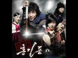 Hong Gil Dong Ost Track 1_ My Luck is Great (No Brain)