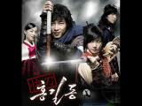 Hong Gil Dong Ost Track 8_ U can_t stop (keep on moving)