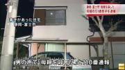 คลิป ฆ่า รัดคอ แม่ โทร แจ้ง ตำรวจ ญี่ปุ่น