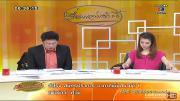 """เรื่องเล่าเช้านี้ -   ยึด """"นอแรด"""" เคนยา 21 ล้าน ผ่านไทยส่งเวียดนาม"""