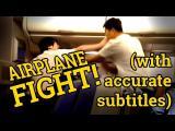 มวยจีนบนเครื่องบินไทย ต่อยกันกลางอากาศ