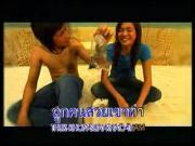 คลิป ไอน้ำ  เขียนไว้บนหน้าผาก Karaoke MV