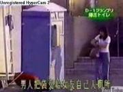 คลิป เข้าห้องน้ำสาธารณะ ฮา ญี่ปุ่น