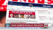 สหรัฐตั้งข้อหาทหารจีน 5 นาย ในข้อหาจารกรรมข้อมูลลับทางอินเตอร์เน็ท