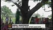 อินเดีย ยืนยันจับกุมคนร้ายข่มขืนแล้วฆ่าเด็กสาว 2 คนซึ่งเป็นญาติกันได้ครบ