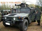 คลิป สงคราม BGM 71 TOW missile TOW missile war in iraq TOW