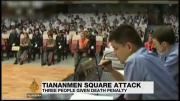 งจีน วิสามัญกลุ่มคนร้ายบุกโจมตีสถานีตำรวจแห่งหนึ่งในพื้นที่เสียชีวิตอย่างน้อย 13