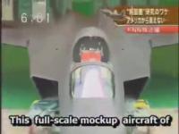 คลิป กลุ่มทุนญี่ปุ่นเตรียมทดสอบเครื่องบินขับไล่สเตลธ์ที่ผลิตขึ้นเองในต้นปีหน้า