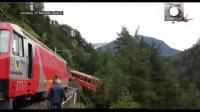 ดินที่ถล่มลงมาจากภูเขาในสวิตเซอร์แลนด์ ซัดรถไฟตกรางเมื่อวันพุธ(13) จนโบกี้หนึ่งทำท่าจะตกลงสู่เหวลึก