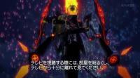 คลิป Tokyo Ravens