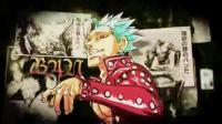 """คลิป ค่ายบันไดนัมโคโชว์หนังตัวอย่างแรกของเกมจากการ์ตูน """"ศึกตำนาน 7 อัศวิน"""" (Nanatsu no Taizai)"""