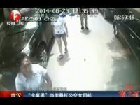 ชายจีนโหด ต่อย โชเฟอร์ ซะหัวโน