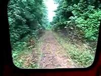 คลิป รถไฟ