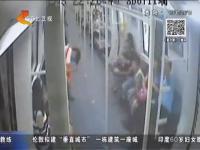 ลุง กะเกรียนโชว์ลูกแต่พลาดร่วงจากราวรถไฟฟ้าหลังโหน