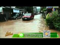 เรื่องเล่าเสาร์-อาทิตย์ น้ำป่าไหลหลากท่วมหมู่บ้านที่เชียงราย หลังฝนกระหน่ำหนัก