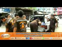 เรื่องเล่าเช้านี้ - หนุ่มฝรั่งใช้แท็บเล็ตฟาดภรรยาชาวไทยดับ คาดหึงฝ่ายหญิงติดแชทไ