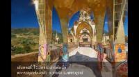 คลิป 10 ที่เที่ยวในฝันของเมืองไทย! Thailand Dream Destination by PaiNaiDii.com