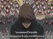 utawarerumono ตอนที่24 ซับไทย