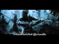 ตัวอย่างหนัง Seventh Son บุตรคนที่ 7 สงครามมหาเวทย์