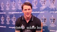 คลิป Global Legends Series, GLSBangkok, ThaiPrime, GLSFootball