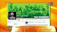 เรื่องเล่าเช้านี้ - แฟนบอลหลายชาติร่วมยินดีไทยคว้าแชมป์ AFF SUZUKI CUP