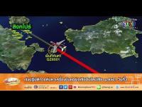 เรื่องเล่าเช้านี้ - เร่งปฏิบัติการค้นหาเครื่องบินแอร์เอเชียอินโดนีเซีย qz8501 วั