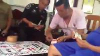 ตำรวจ ตำรวจทางหลวง โคราช เล่นไฮโล