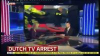 วัยรุ่นชายควงปืนปลอมบุกสถานีโทรทัศน์ NOS ของทางการเนเธอร์แลนด์