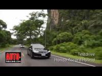 ทดสอบรถฮอนด้า แอคคอร์ด ไฮบริด ใหม่,ทดลองขับแอคคอร์ด ไฮบริด ใหม่,รีวิว Honda Acco