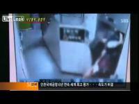 หวาดเสียวสุดๆ คลิปนักเรียนเกาหลี โดนลิฟท์หนีบขาลากขึ้นข้างบน
